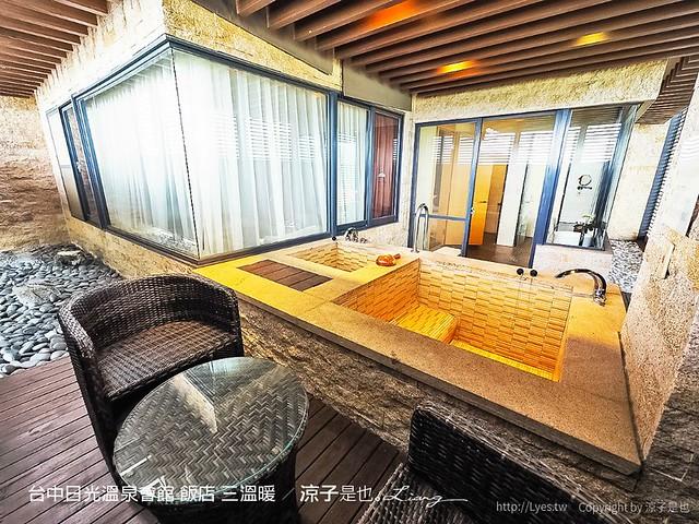 台中日光溫泉會館 飯店 三溫暖 21