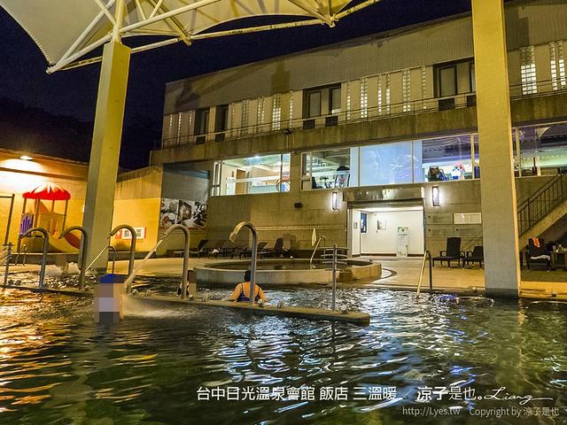 台中日光溫泉會館 飯店 三溫暖 116
