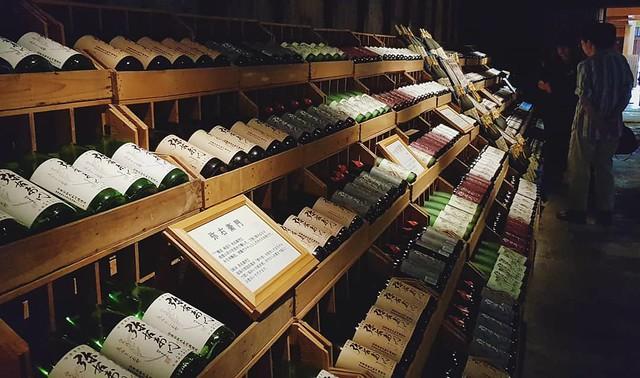Kitakata Sake