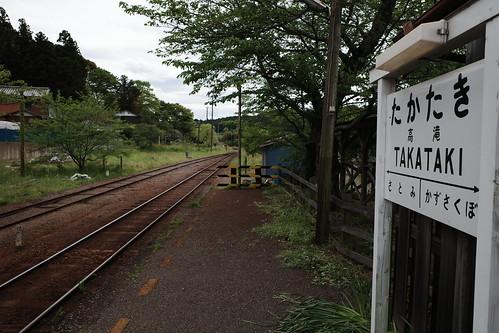 小湊鉄道をめぐる小旅行 8