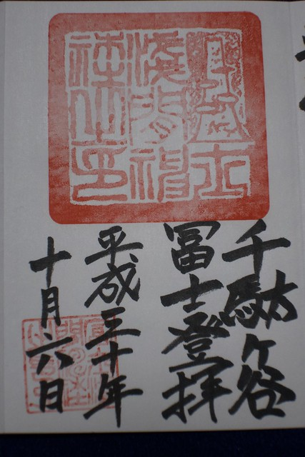 hatonomorihachimanjinja_02