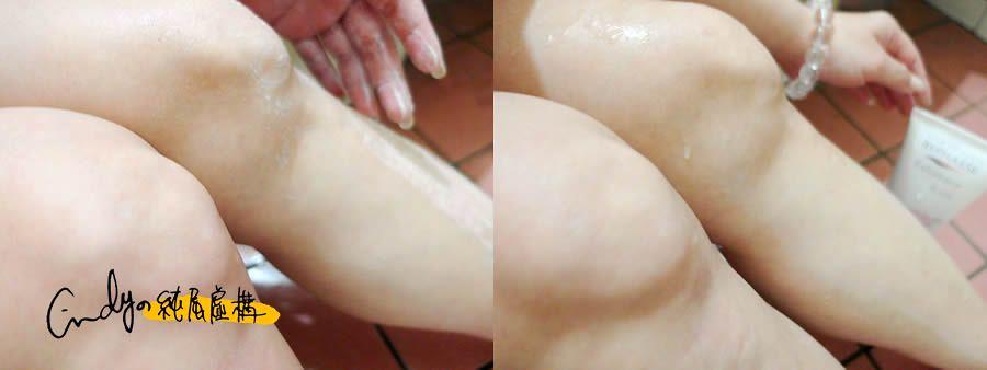 蓓昂斯BYPHASSE低敏3D煥膚滑嫩霜