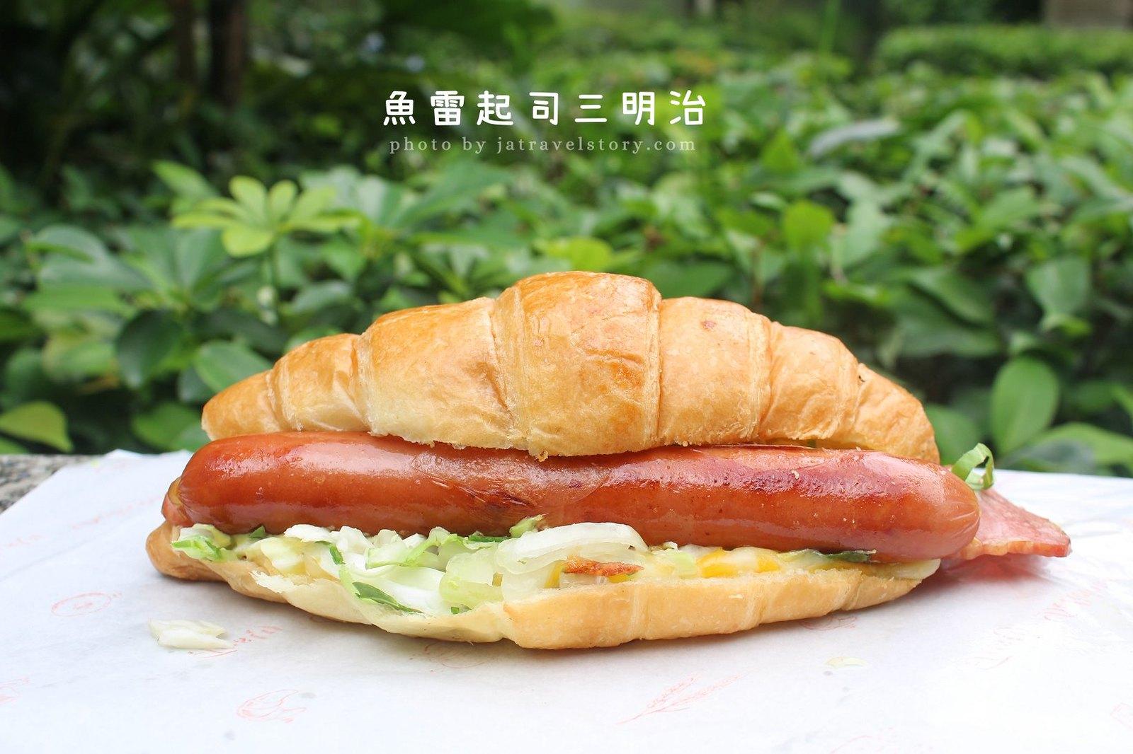 魚雷起司三明治 麵包口味自由搭配,板烤雞腿起司三明治鹹香涮嘴【捷運公館】公館美食/台大美食 @J&A的旅行