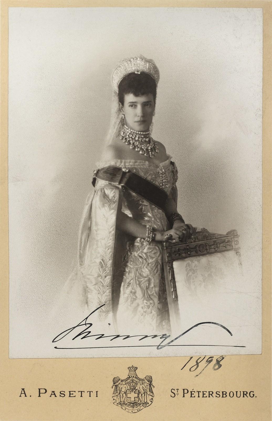 1898. Мария Федоровна