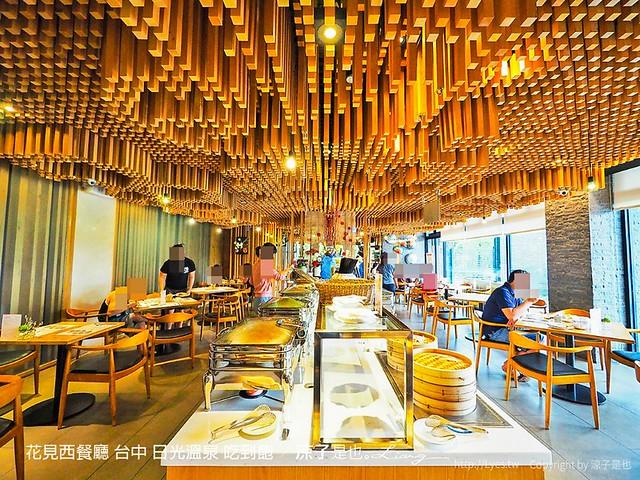 花見西餐廳 台中 日光溫泉 吃到飽 61
