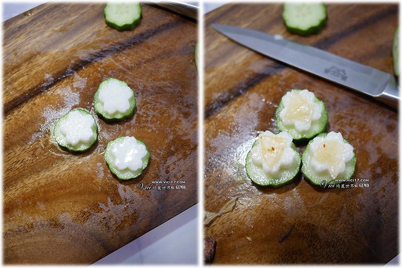 蘿蔔小菜902
