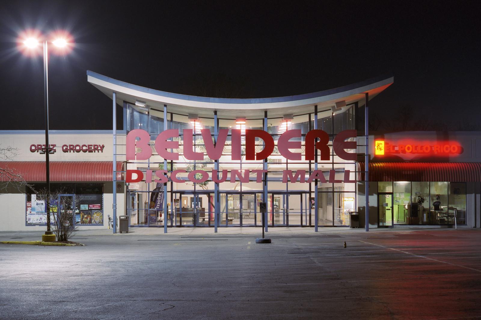 Disco Mall
