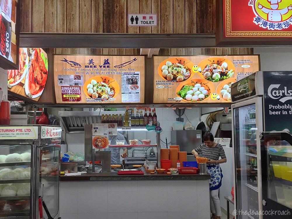 Bee Yee Teochew Famous Fish Ball Kuay Teow Mee @ Blk 117