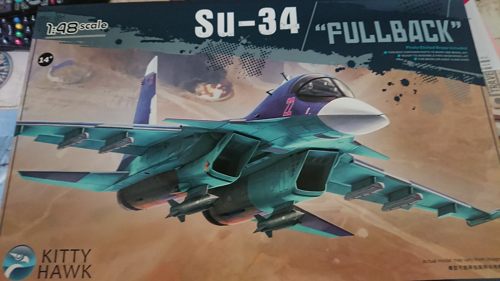 Kitty Hawk Su-34  1/48 32924249147_b25d83915e_h