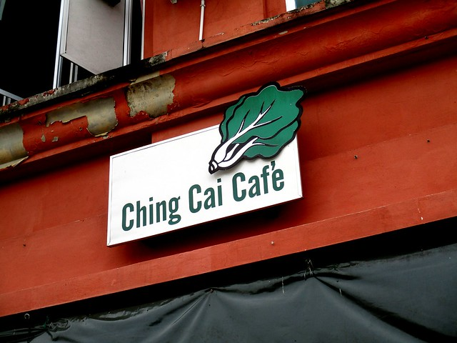 Ching Cai Cafe