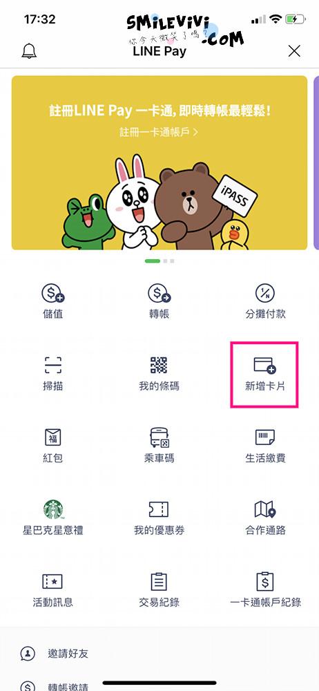 分享∥出國旅行上網不煩惱AIS SIM2FLY多國上網卡之4G亞洲中文版使用、儲值 14 32928279747 ee76de7d28 o