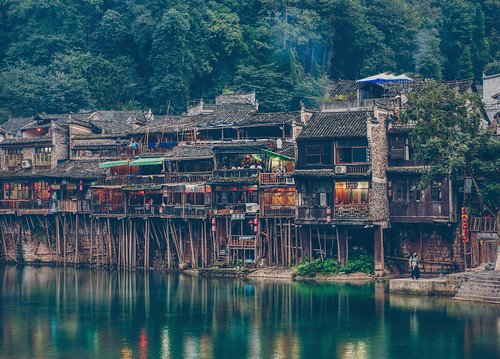 Fenghuang Reflections