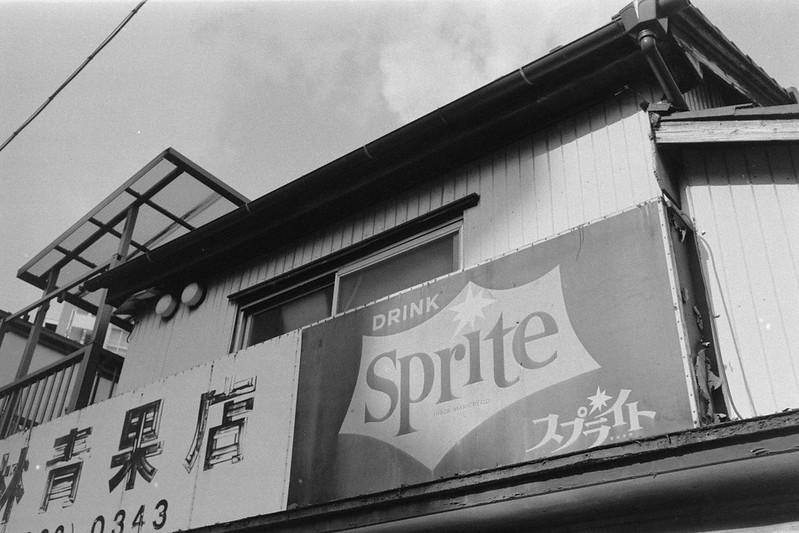 231LeicaM2 Summaron 35mm f35 Kodak 400TX 池袋本町