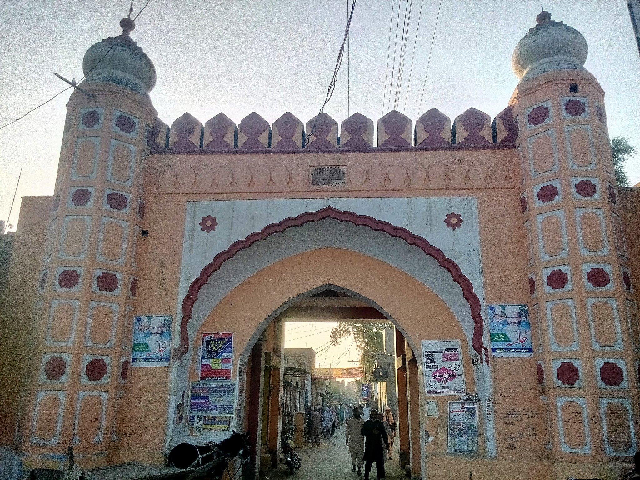 Lahoree Gate