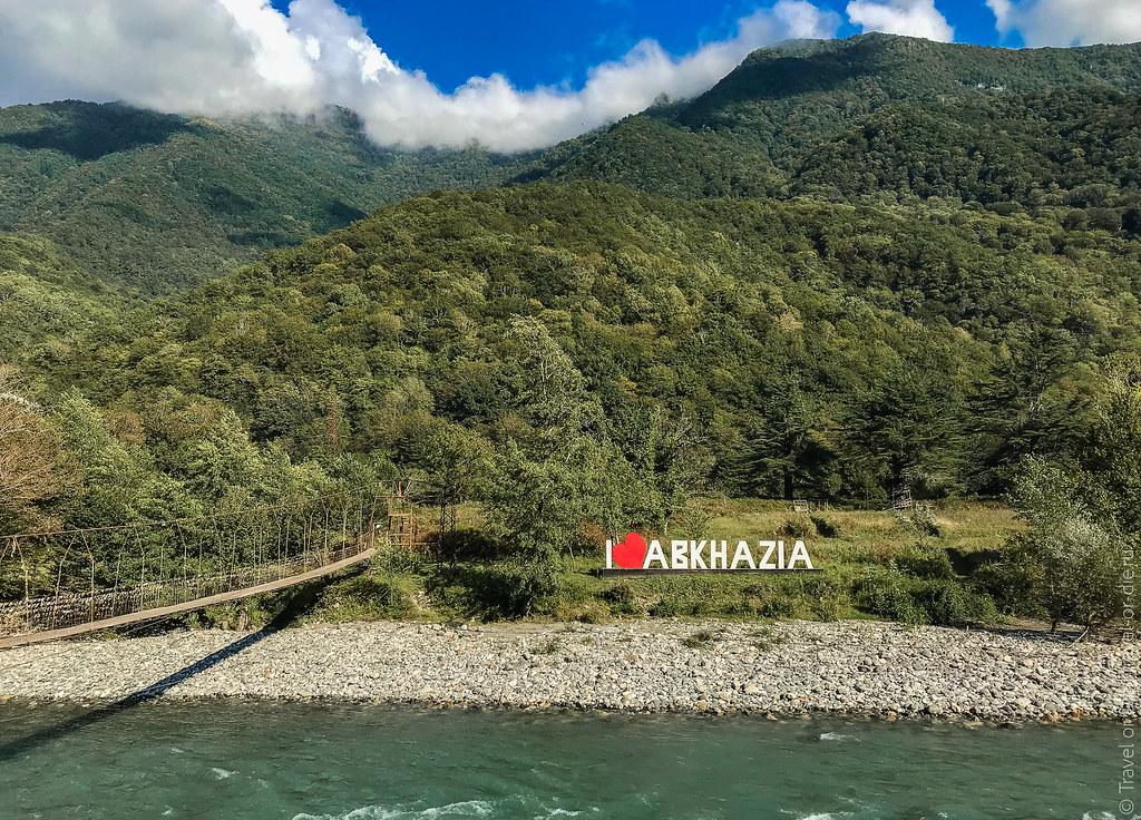 Lake-Ritsa-Abkhazia-Озеро-Рица-Абхазия-7534