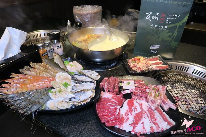 瓦崎燒烤IMG_6571