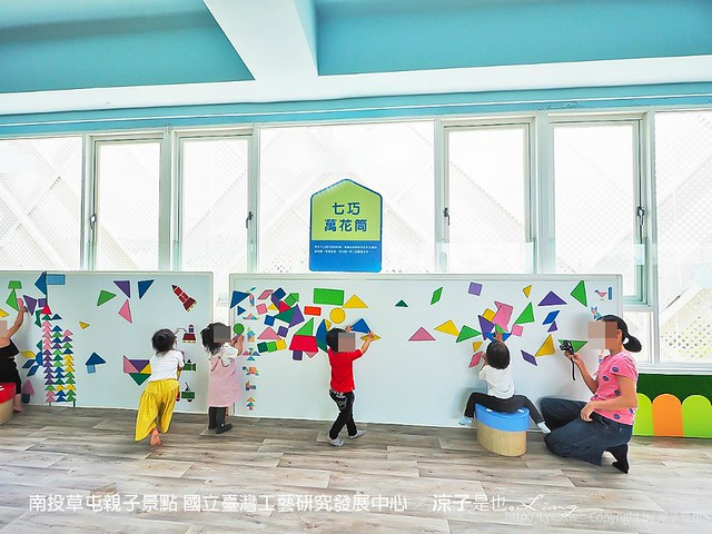 南投草屯親子景點 國立臺灣工藝研究發展中心 10