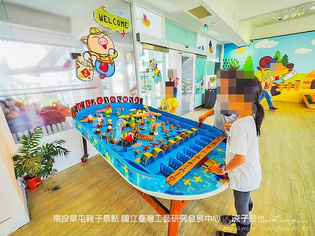 南投草屯親子景點 國立臺灣工藝研究發展中心 39