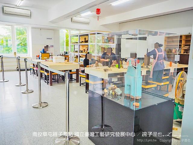 南投草屯親子景點 國立臺灣工藝研究發展中心 45