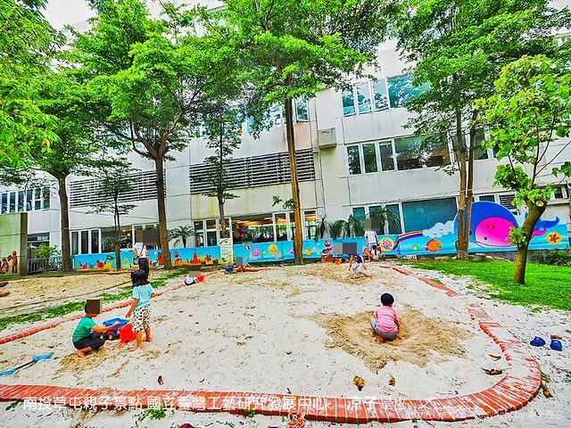 南投草屯親子景點 國立臺灣工藝研究發展中心 60