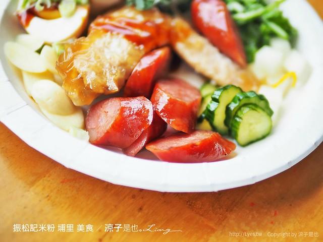 振松記米粉 埔里 美食 9