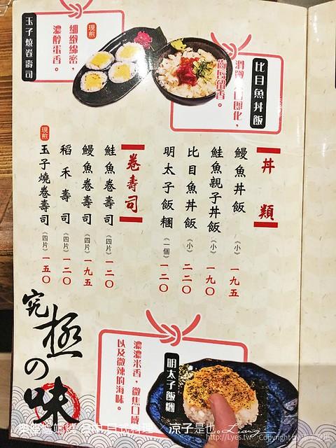 樂座爐端燒 台中 日式料理 13