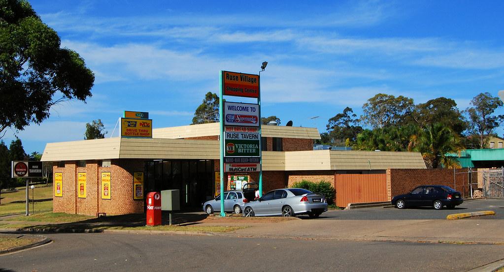 Ruse Tavern, Ruse, Sydney, NSW