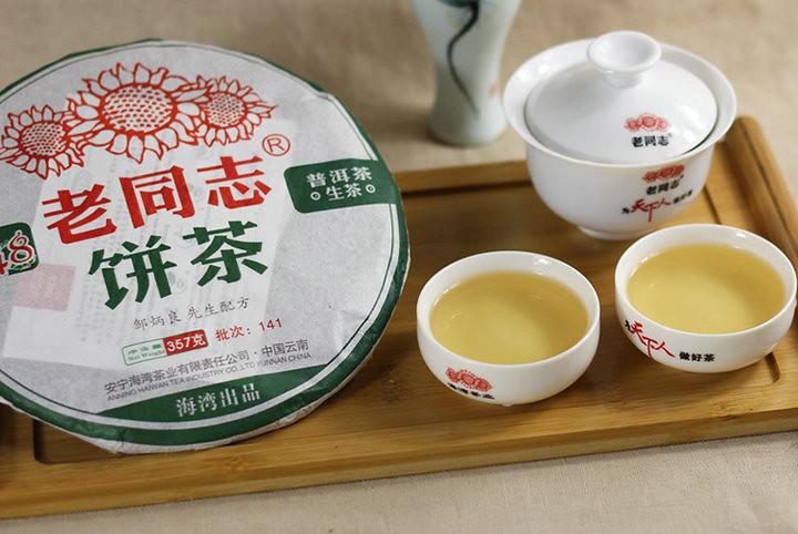 2014 HaiWan LaoTongZhi 9948 Cake 357g Puerh Sheng Cha Raw Tea Batch 141