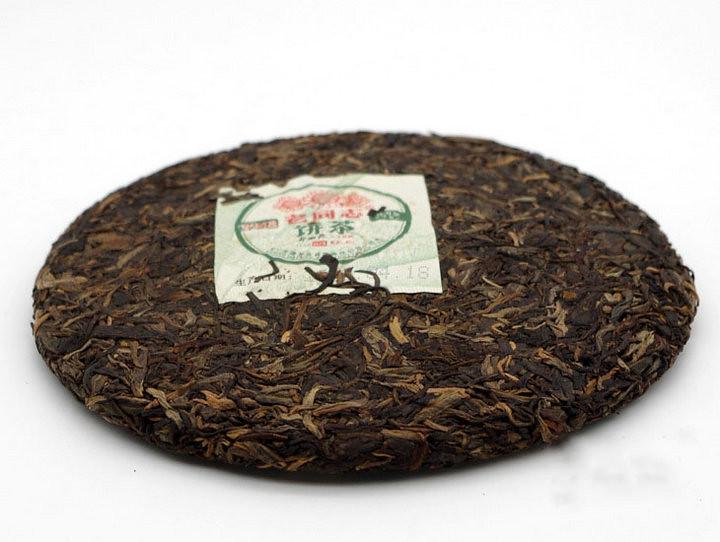2008 HaiWan LaoTongZhi 9948 Cake 357g Puerh Sheng Cha Raw Tea Batch 801