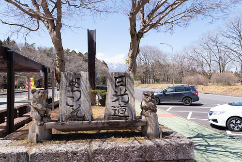 _IMG1849.jpg | by nomachishinri