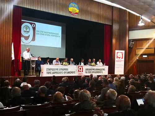 Aντιπροσωπεία του ΠΑΜΕ στο 9ο Συνέδριο της ΣΗΔΗΚΕΚ ΠΕΟ Κύπρου | by PAME-All Workers Militant Front