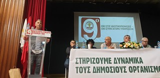 Aντιπροσωπεία του ΠΑΜΕ στο 9ο Συνέδριο της ΣΗΔΗΚΕΚ ΠΕΟ Κύπρου | by PAME-All Workers Militant Front