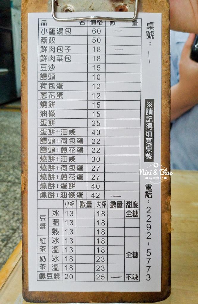 長江早點.台中傳統早餐17