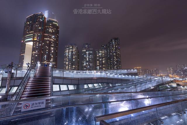 2019年04月14日 - 九龍高鐵站
