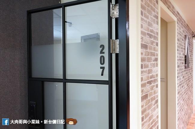 富甲國際商務中心 虛擬辦公室 辦公室租借 (2)