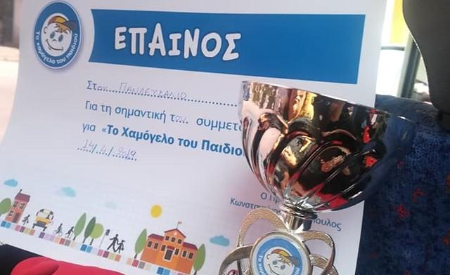 1_xamogelo_paidiou_Panlefkadios