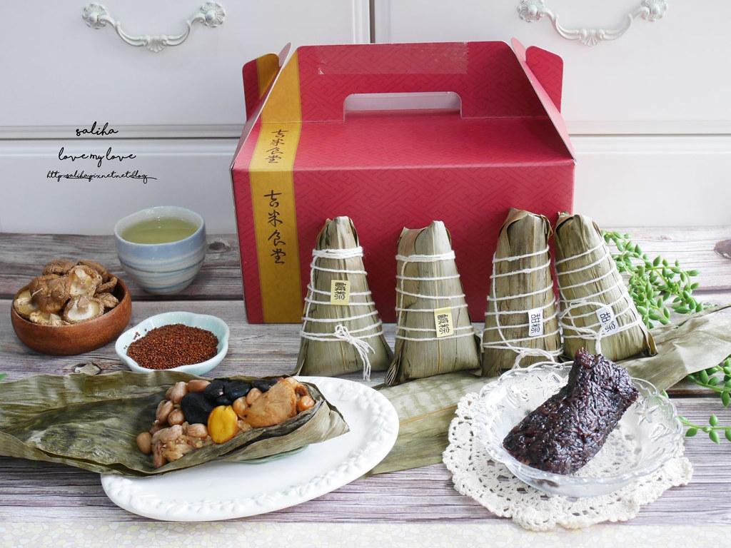 好吃素食禮盒推薦百喬食品素粽甜粽 (10)