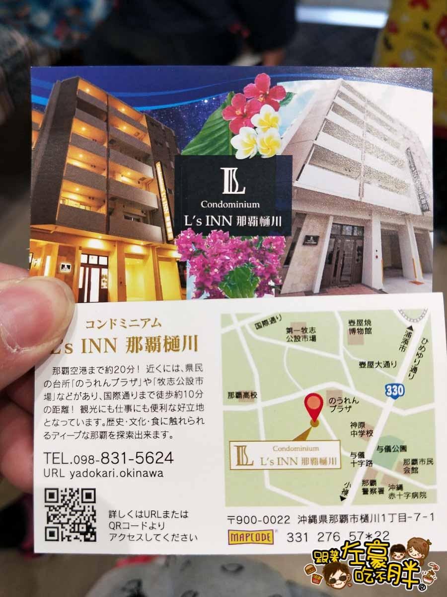 L's INN Naha Higawa(沖繩L公寓式旅店)-47