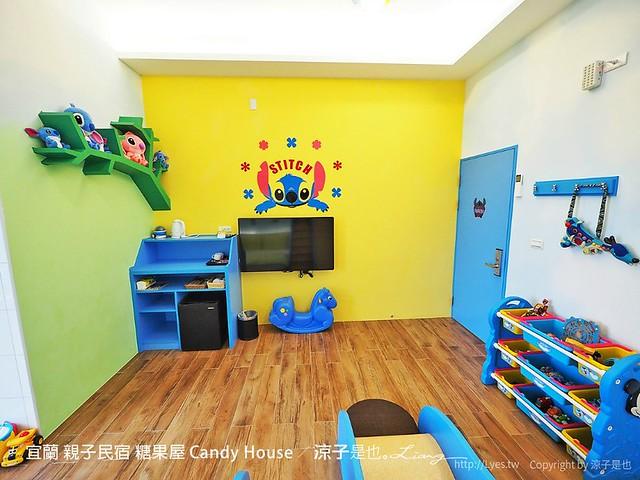 宜蘭 親子民宿 糖果屋 Candy House 62