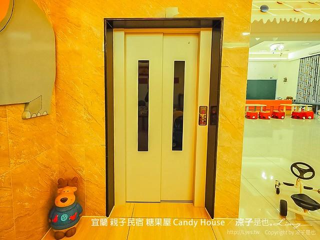 宜蘭 親子民宿 糖果屋 Candy House 112