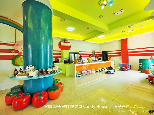 宜蘭 親子民宿 糖果屋 Candy House 121