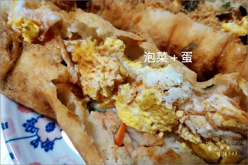 普里鹹油條 台北中正橋 早餐 宵夜