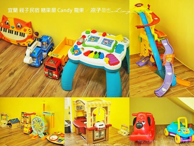 宜蘭 親子民宿 糖果屋 Candy 羅東 8