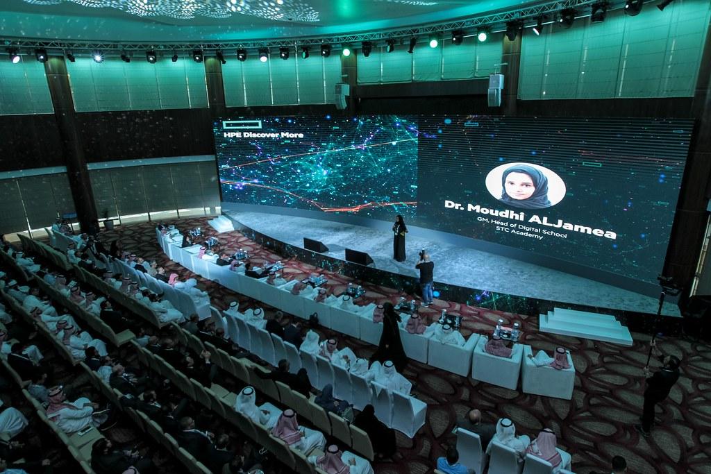 HPE Discover More | Riyadh