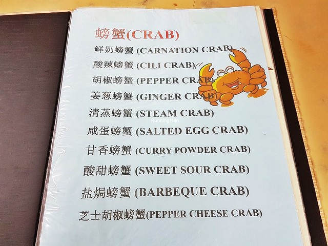 List Of Crab Flavours