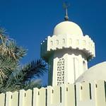 Oman, Al-Ain Oasis - Mosque and blue sky
