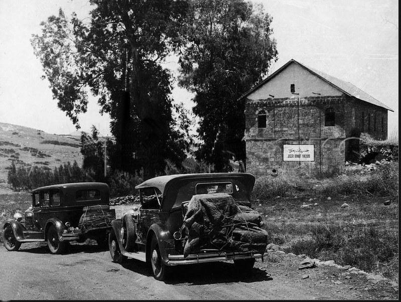 Jisr-Banat-Yakub-1940-pr-1