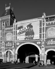 Amsterdam-BW-Museum-Square-01-110818