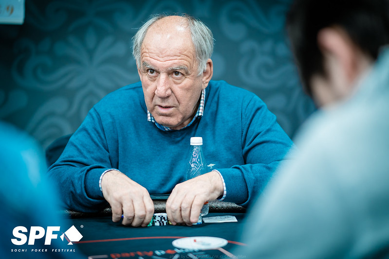 Программное обеспечение онлайн казино