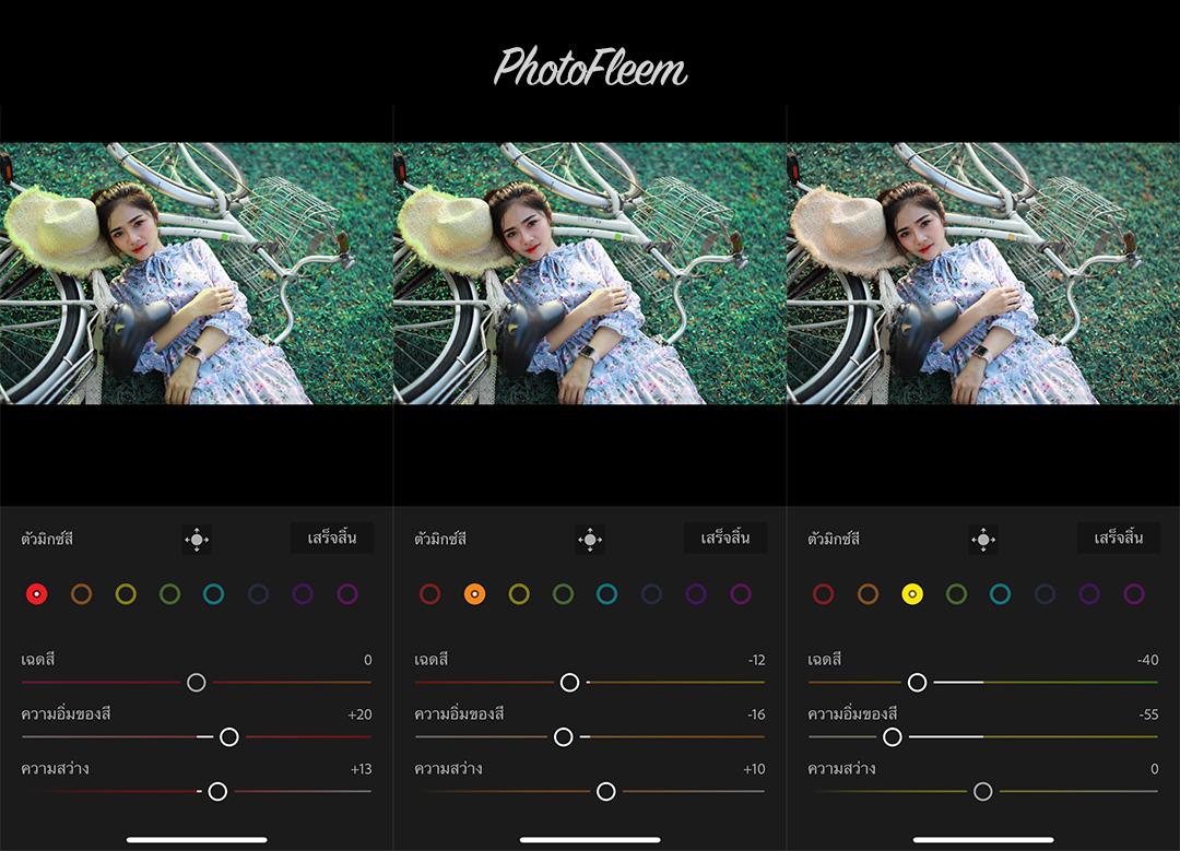 Lightroom-Blue-Premium-preset-04